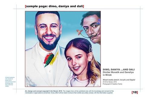 Dimo, Daniya...and Dali