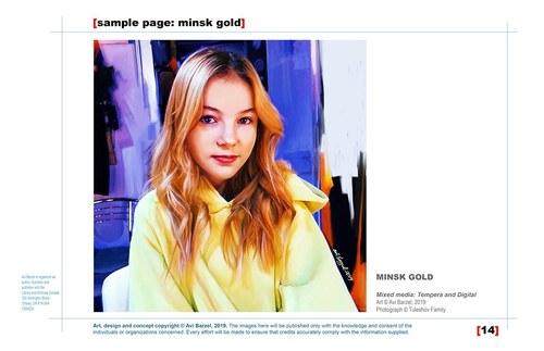 Minsk Gold