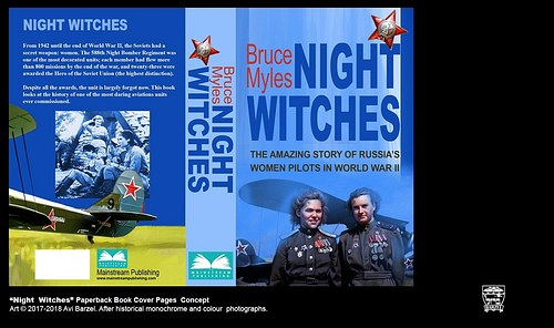 BRUCE MYLES BOOK COVER