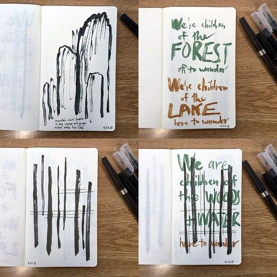 Brushwork & Calligraphy